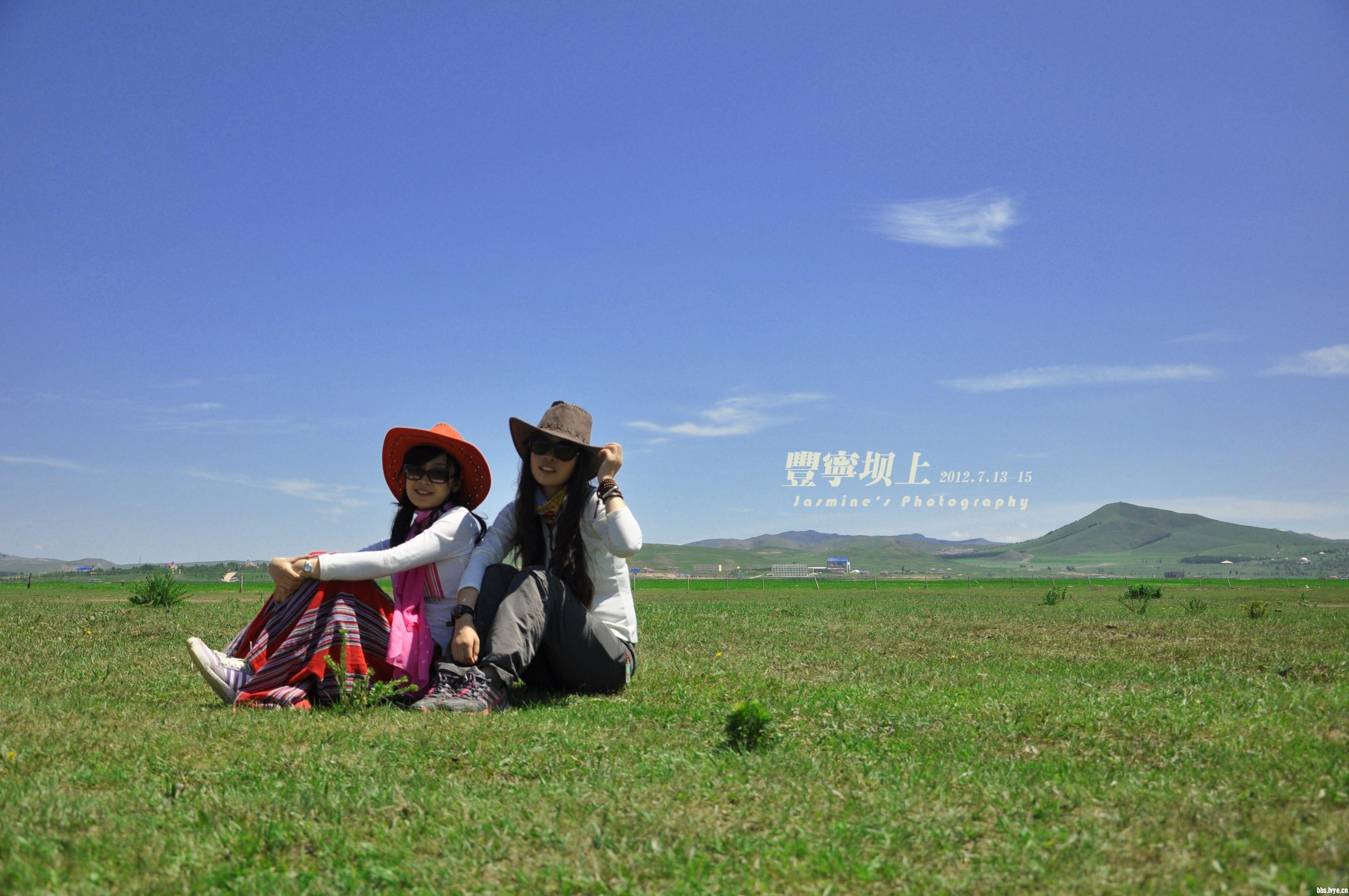 坝上草原4